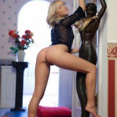Проститутки Киева: Катерина
