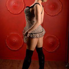 Проститутки Киева: Амина