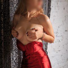 Проститутки Киева: Яна