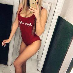 Проститутки Киева: Вероника
