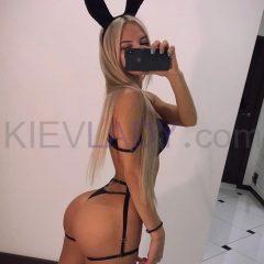 Проститутки Києва Мілана